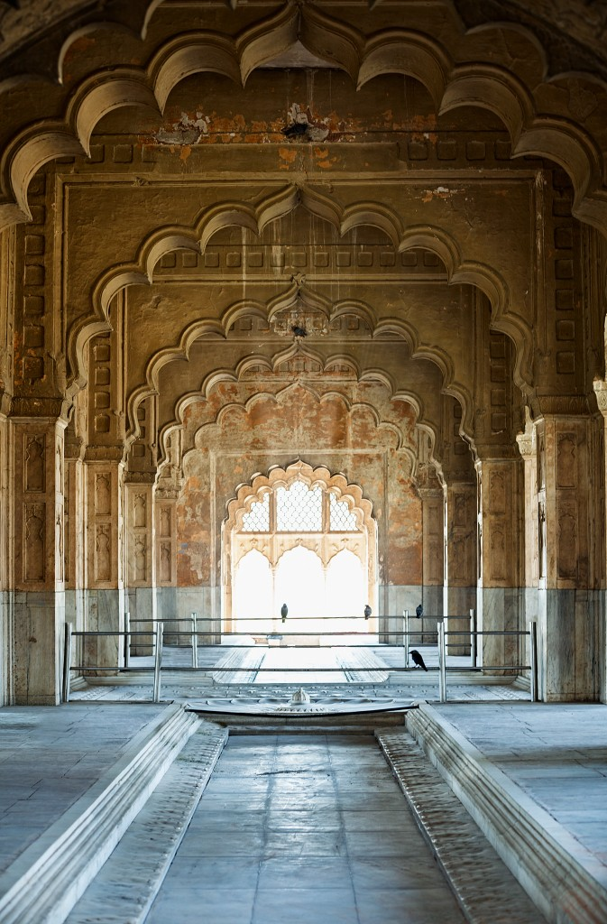 Arch In Interior. India, Delhi